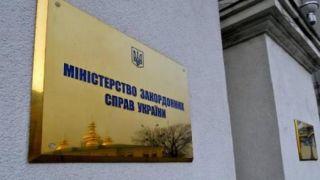 Греция скоро отпустит в Украину 26 моряков с арестованных суден - МИД