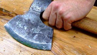 Каллифея: изрубил жену топором