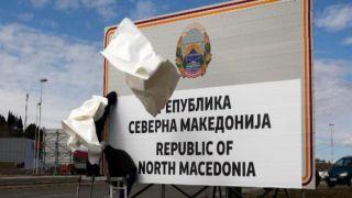 ИГИЛ планировало теракт в Республике Северная Македония