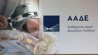 Греция: массовые проверки счетов с суммами выше 150 000 евро