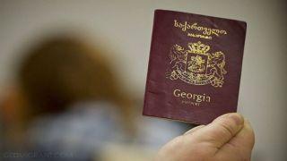 Для граждан Грузии начал действовать безвизовый режим с ЕС