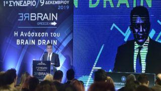 Вернуть мозги на место: программа репатриации 500 ученых с зарплатой не менее 3000 евро