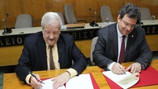 Университеты Аристотеля и Гарвард подписали соглашение о научном сотрудничестве