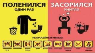 Водоканал предостерегает от выбрасывания перчаток и масок в унитаз