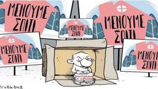 Нацбанк Греции: из-за коронавируса потери в обороте составили 50 млрд евро