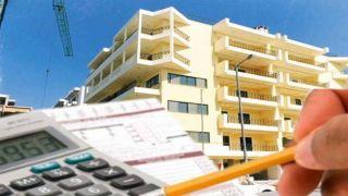 ΕΝΦΙΑ: пересмотр зон и объективной оценочной стоимости жилья