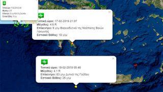 Землетрясения на Крите 4,1 и Пелопоннесе 4,6 и Закинфосе 4,3 Рихтера