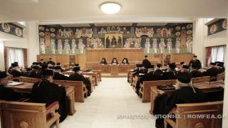Проект изменения способа оплаты клирикам в Греции зашел в тупик