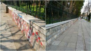 Педион Ареос отмыли от граффити