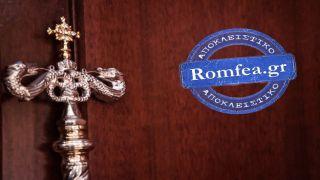Romfea: Греческий архимандрит готовится стать «епископом» ПЦУ