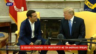 Трамп принял в Белом доме Ципраса