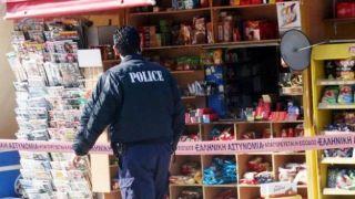 На 280.000 евро ограбили киоски