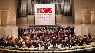 Российский национальный оркестр | Афины | 18 ноября