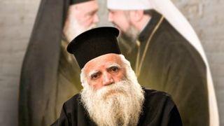 Митрополит Кифирский : Признание ПЦУ Архиерейским Собором, – ошибка и заблуждение