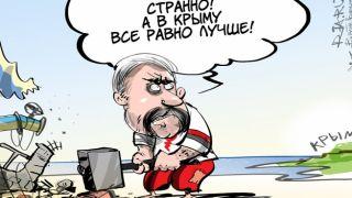 Лидер украинских националистов: Мы должны превратить Крымский мост в виселицу