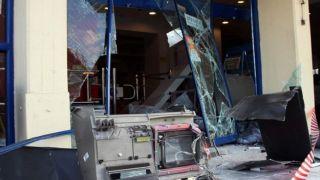 Взрыв банкомата в Панграти