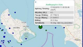 Землетрясение 4,5 балла у берегов о. Закинфос