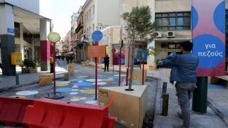 Въезд в Афины только по SMS-пропускам