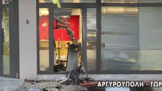 """Взрыв банкомата в Аргируполи: """"улов"""" 20 000 евро"""