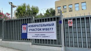 Выборы в Госдуму в Греции - избирательные участки еще открыты