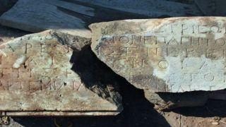 В затерянном храме Артемиды расшифровано послание богам
