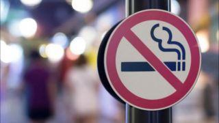 Полиция будет контролировать выполнение закона о запрете на курение