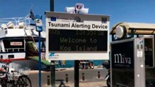 Тестирование системы предупреждения цунами на острове Кос