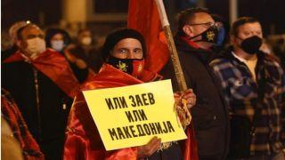 Соперничество Софии и Скопье за НАТО