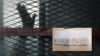 Дом-тюрьма в Кипсели