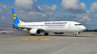 Еще одна туристка из Украины застряла в афинском аэропорту