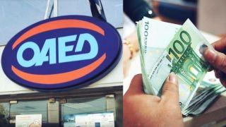 ΟΑΕΔ: 9200 рабочих мест с зарплатой 830 €