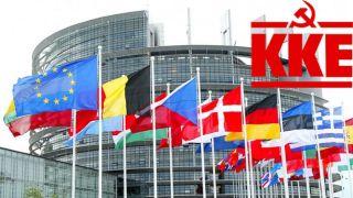 Запрос Европарламентской группы Компартии Греции  об аресте Е. Гаврилова властями Украины.