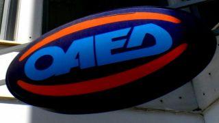 ОАЕД: число безработных сократилось на 5,5%