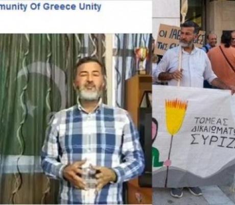 Пакистанцы в Афинах требуют казни для грека, оскорбившего пророка