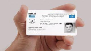 Замена греческих удостоверений личности