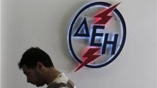 """ДЕИ: отвергнуты тысячи заявок на """"социальный тариф"""" потребления эл/энергии"""