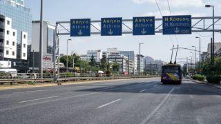 Дополнительные меры по ограничению пассажирских перевозок будут действовать до 31 мая