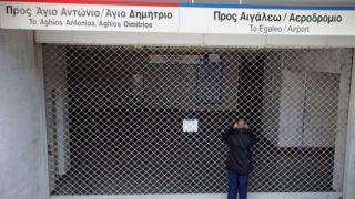 18 февраля - без метро, трамвая, автобусов и троллейбусов останутся афиняне