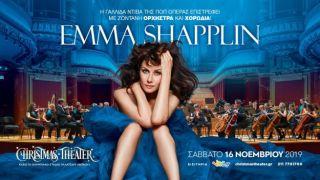 16 ноября | Эмма Шаплин | Афины |Christmas Theater