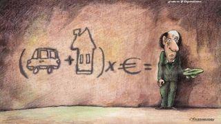 Новая греческая реальность: доходы среднего класса - 20 000 евро