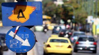 Запрет на движение в центр Афин снимут до конца лета