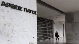 Генпрокурор Греции оспорила отказ в отпуске для террориста