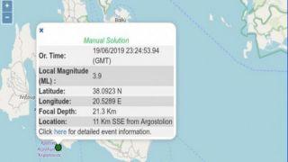 Землетрясение 3,9 Рихтера в Аргостоли