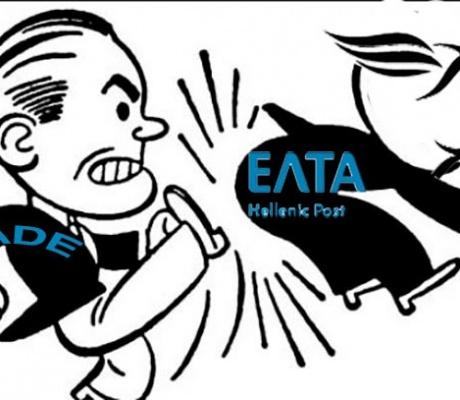 Шоппинг из Китая: AADE отменил налог в 15 € от ELTA