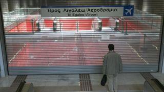 Без метро, трамвая и ISAP Афины в четверг