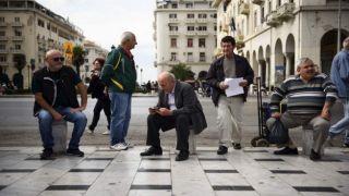 Создание справедливой пенсионной системы в Греции