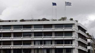 Новое правительство Греции добивается от кредиторов снижения налогов