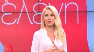 Элени Менегаки покидает греческое ТВ