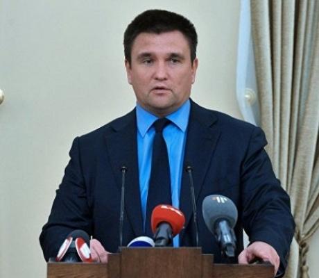 Климкин - в Афинах пророссийские радикалы напали на посольство Украины