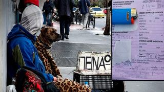 Бездомного оштрафовали за выход из дома